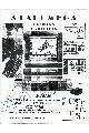 Atari Mega
