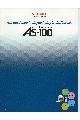 AS-100