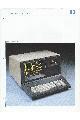 Datapoint 1560 Processor
