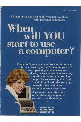 When will you start to use a computer ?