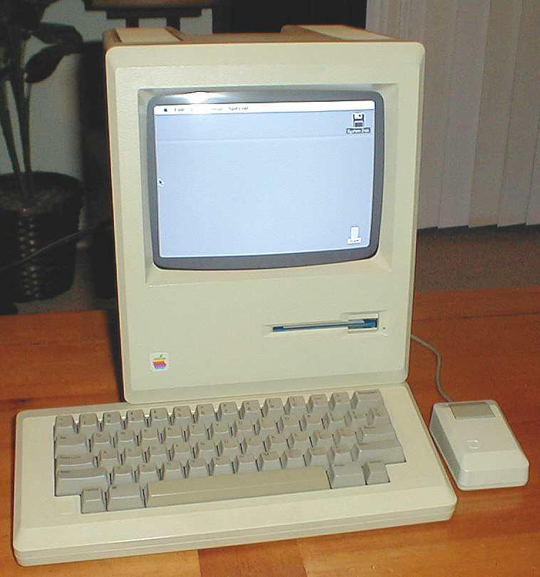 mac128f.jpg