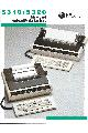 AT&T Information System - 5310/5320 Printers and keyboard printer terminals