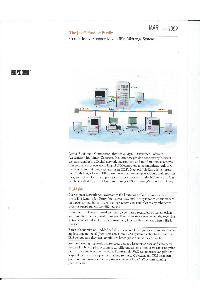 Digital Equipment Corp. (DEC) - The Jnet Product Family