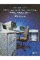 Hewlett-Packard - A700 Microprogramming development package