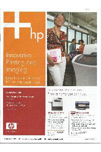 Hewlett-Packard - HP Innovative Printing and Imaging - March 2006