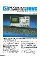 Hewlett-Packard - Measurement computation news jan/feb 1984