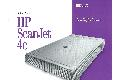 Hewlett-Packard - HP ScanJet 4C sales guide