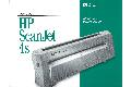 Hewlett-Packard - HP Scanjet 4S sales guide