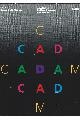 IBM (International Business Machines) - CADAM Design/Build/Manage