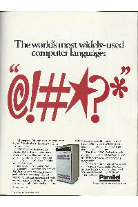 Parallel - The world's most widely-used computer language: