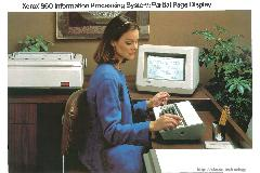 Xerox Corp. - Xerox 860 Information Processing System: Partial display page