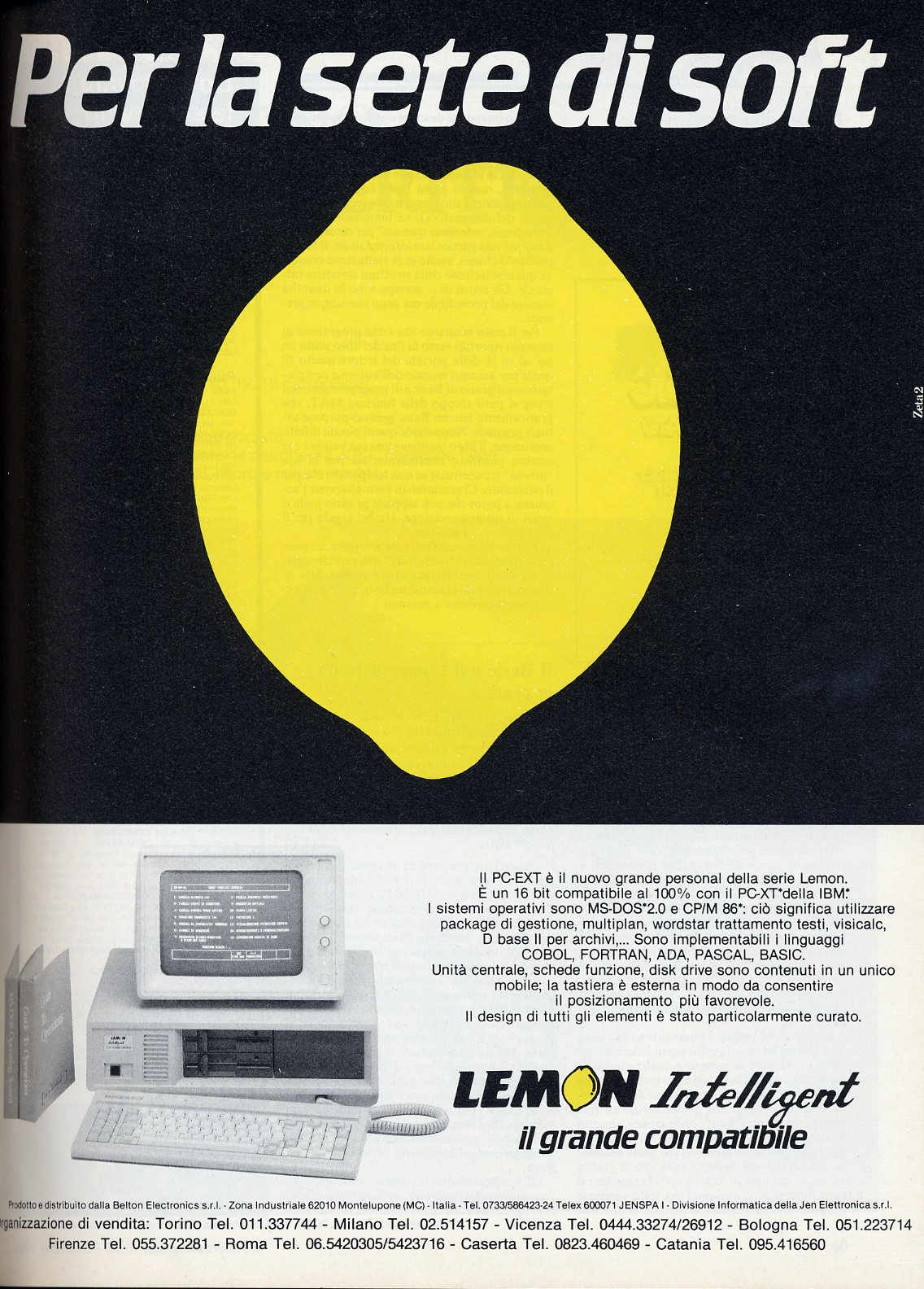 Lemon Intelligent PC-EXT